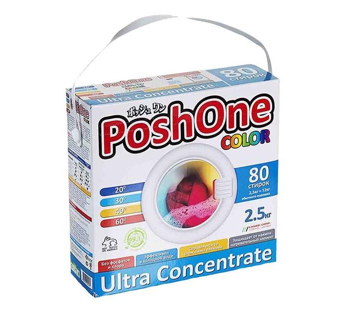 Бытовая химия Posh one Концентрированный стиральный порошок COLOR с мерной ложечкой 2.5 кг средства для мытья посуды posh one средство для мытья посуды posh one dishwashing liguid pomegranate с экстрактом граната