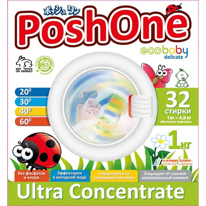 Бытовая химия Posh one Концентрированный стиральный порошок Eco Baby Delikate с мерной ложечкой 1 кг