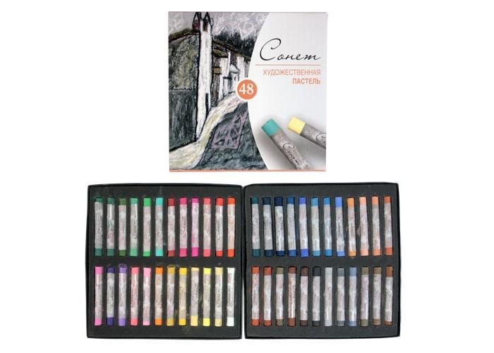 Карандаши, восковые мелки, пастель Сонет Пастель художественная 48 цветов