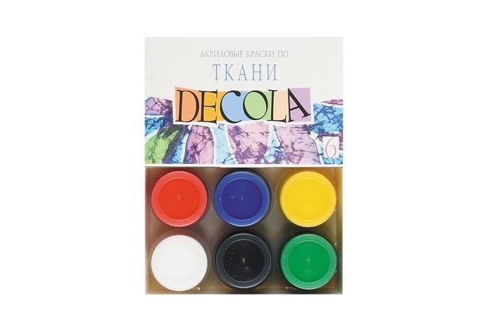 Краски Decola Акрил по ткани 6 цветов банка 20 мл