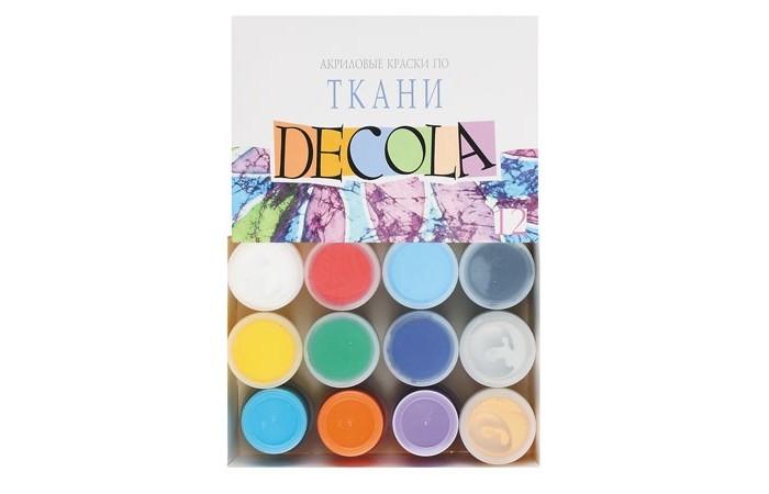 Краски Decola Акрил по ткани 12 цветов банка 20 мл банка 600 мл polystar банка 600 мл
