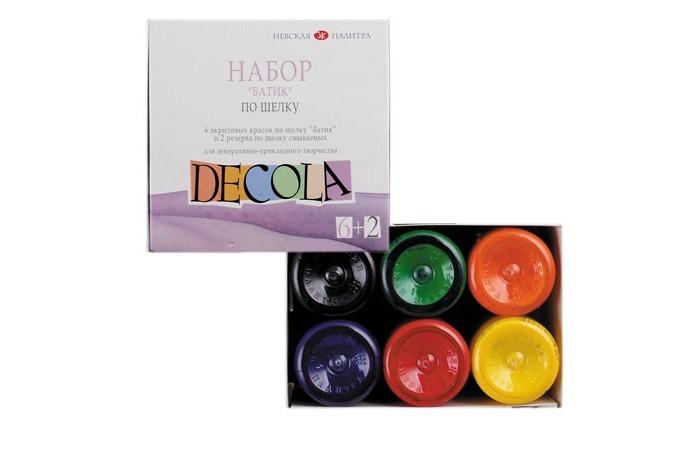 Краски Decola Акрил по шелку Батик 6 цветов по 50 мл decola перламутровые акриловые художественные краски 6 цветов
