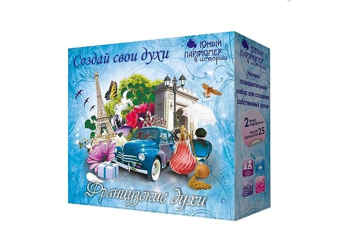 Наборы для творчества Intellectico Юный парфюмер Французские духи стеклянные флаконы и лака для духов