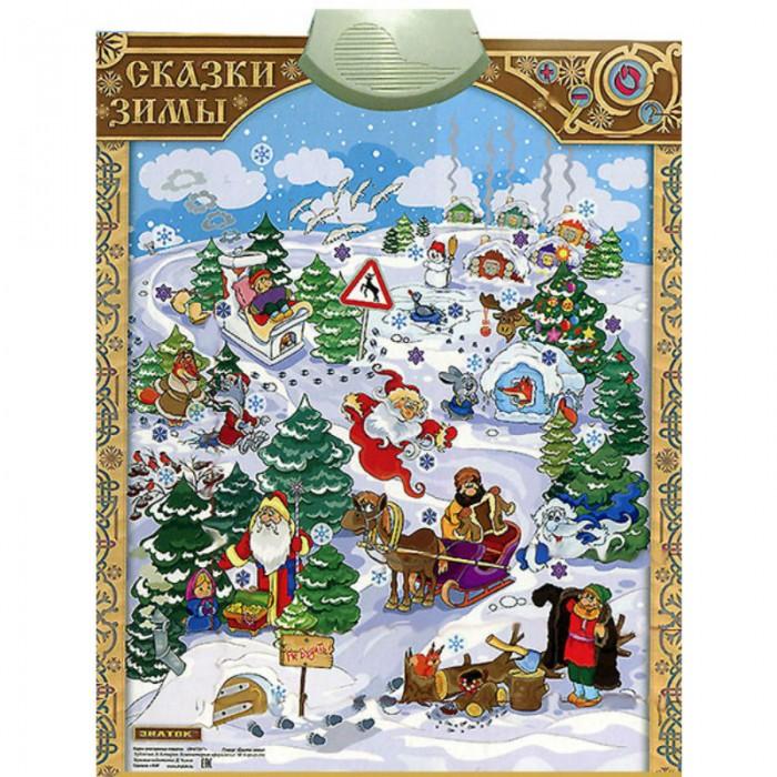 Знаток Электронный звуковой плакат Cказки Зимы