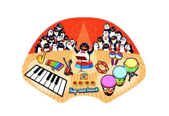 Игровой коврик Знаток Звуковой коврик Хор ПингвиновЗвуковой коврик Хор ПингвиновЗвуковой коврик Хор Пингвинов  Интерактивный музыкальный коврик с сенсорными контактами предназначен для детей от 3-х лет. На нем можно играть, словно на фортепиано, выбивать ритм, словно на ударной установке, и аккомпанировать на 3 музыкальных инструментах. Настоящий домашний оркестр, в котором могут участвовать сразу 2 исполнителя!  Гибкий коврик очень удобен, не занимает много места при хранении. Его можно брать с собой в гости, на природу, в детский сад, он прост в обращении, легко чистится, его громкость легко регулируется. Работает от четырех батареек типа АА (LR6), батарейки входят в комплект.  Яркий коврик-игра предназначен не только для удовольствия, но и полезного времяпрепровождения: способствуют развитию музыкального слуха, творческого самовыражения, координации движений.<br>