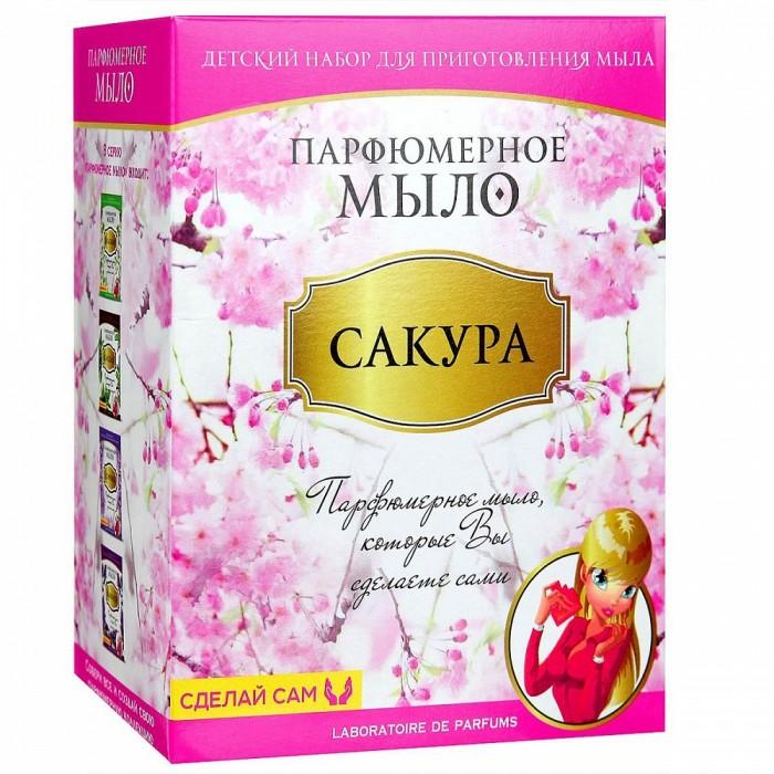 Наборы для творчества Каррас Набор для изготовления Парфюмерного мыла Сакура набор для изготовления мыла фруктовый набор
