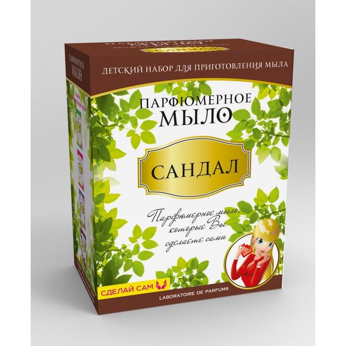 Наборы для творчества Каррас Набор для изготовления Парфюмерного мыла Сандал набор для изготовления мыла фруктовый набор