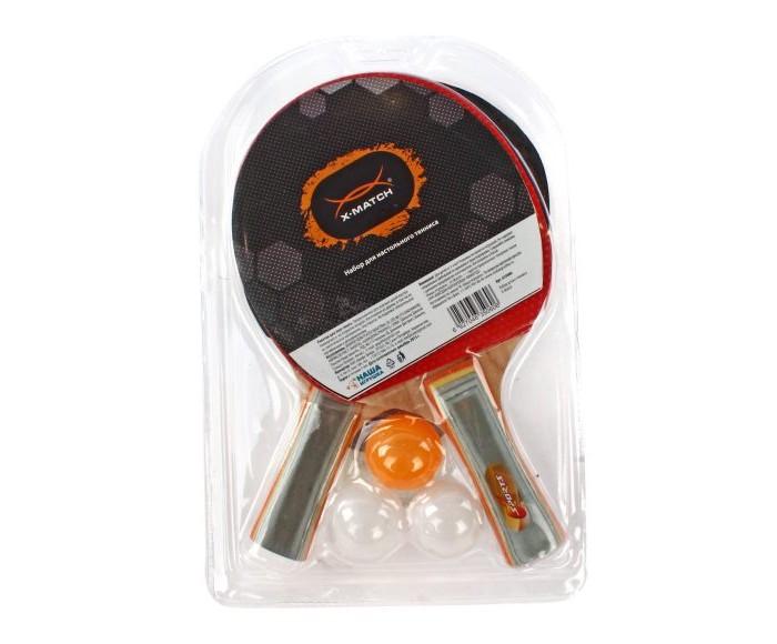 Спортивный инвентарь X-Match Набор для настольного тенниса 635060 набор для настольного тенниса onlitop