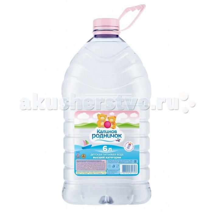 Вода Калинов Родничок Детская вода высшей категории артезианская питьевая 6 л беби вода питьевая детская 5л