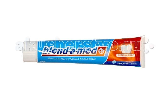 Гигиена полости рта Blend-a-med Зубная паста Анти-Кариес Свежесть 100 мл гигиена полости рта logona logodent травяная гелевая зубная паста с мятой 75 мл