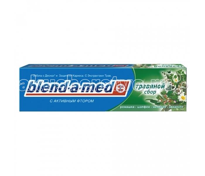 Гигиена полости рта Blend-a-med Зубная паста Анти-Кариес Травяной Сбор 100 мл гигиена полости рта colgate зубная паста бережное отбеливание 100 мл