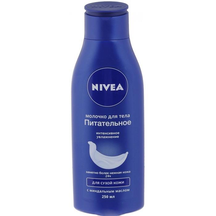 Косметика для мамы Nivea Body Молочко для тела Питательное для сухой кожи с витамином Е 250 мл косметика для мамы neutrogena молочко для тела глубокое увлажнение для сухой и чувствительной кожи 250 мл