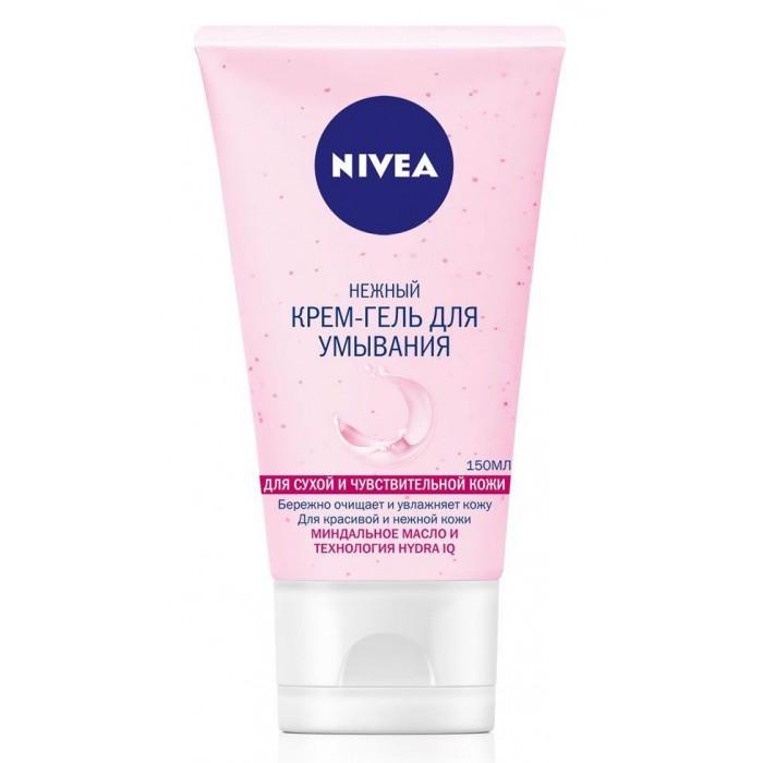 Косметика для мамы Nivea Visage Нежный крем-гель для умывания эффективное очищение для сухой кожи 150 мл nivea гель для умывания для чувствительной кожи 100 мл