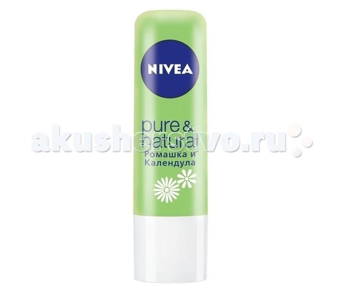 Косметика для мамы Nivea Lip Care Бальзам для губ Ромашка и Календула 4.8 г doyen face lift device lip care tool