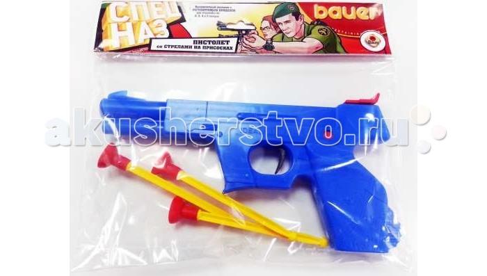 Игрушечное оружие Bauer Игрушка Пистолет Спецназ bauer