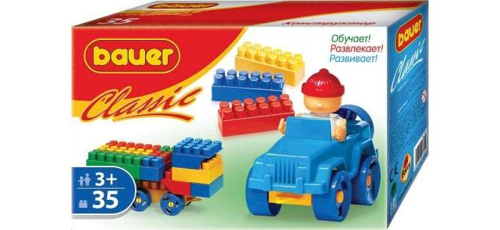 Конструкторы Bauer серии Сlassic 35 деталей bauer