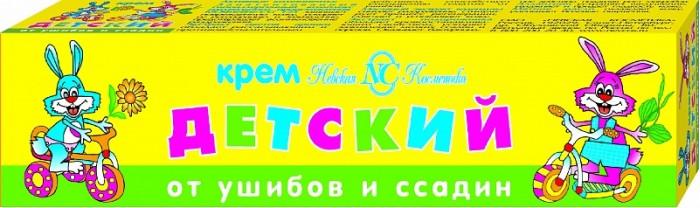 Косметика для новорожденных Невская Косметика Детский крем от ушибов и ссадин 40 мл невская косметика крем детский 40 мл