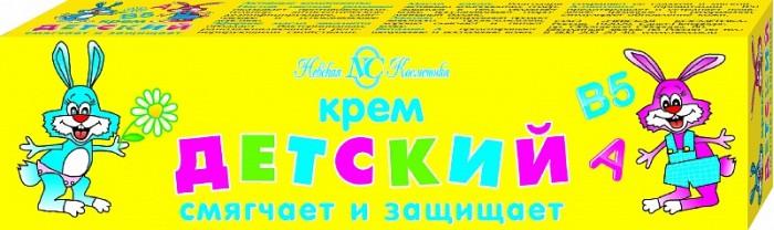 Косметика для новорожденных Невская Косметика Детский крем косметический 40 мл косметика для новорожденных умка детский крем успокаивающий 100 мл