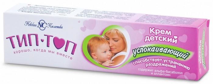 Косметика для новорожденных Невская Косметика Тип-Топ Крем детский успокаивающий 40 мл
