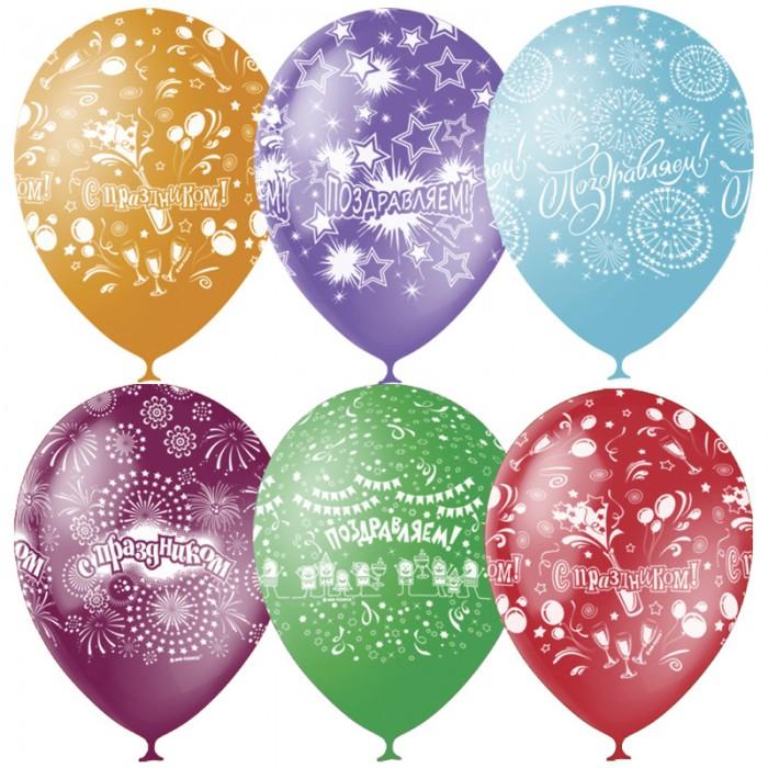 Товары для праздника Поиск Воздушные шары Праздничная тематика пастель 25 шт. товары для праздника поиск воздушные шары фантазия пастель 25 шт
