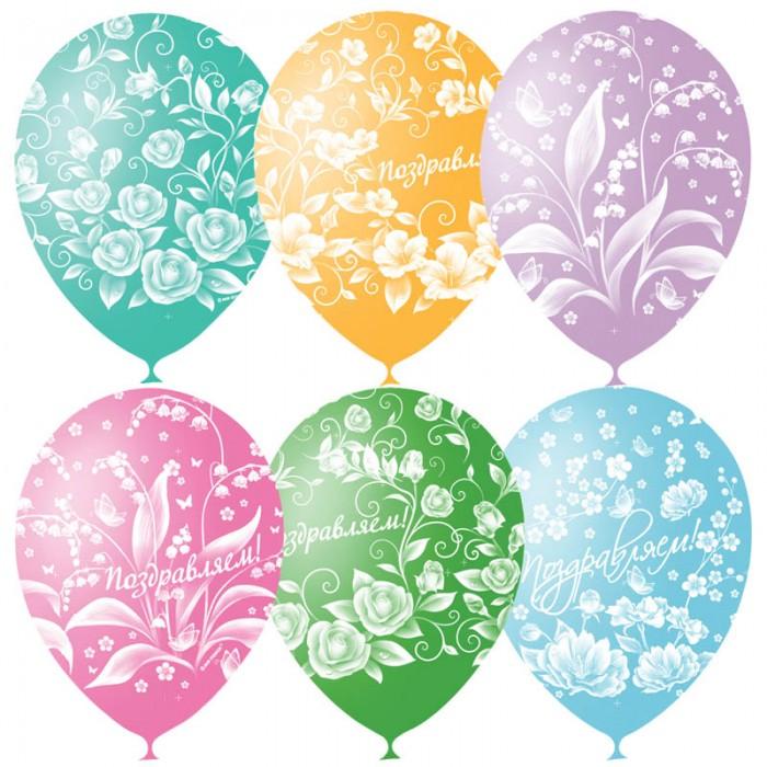 Товары для праздника Поиск Воздушные шары Праздничная тематика Цветы 25 шт. товары для праздника поиск воздушные шары дисней с днем рождения