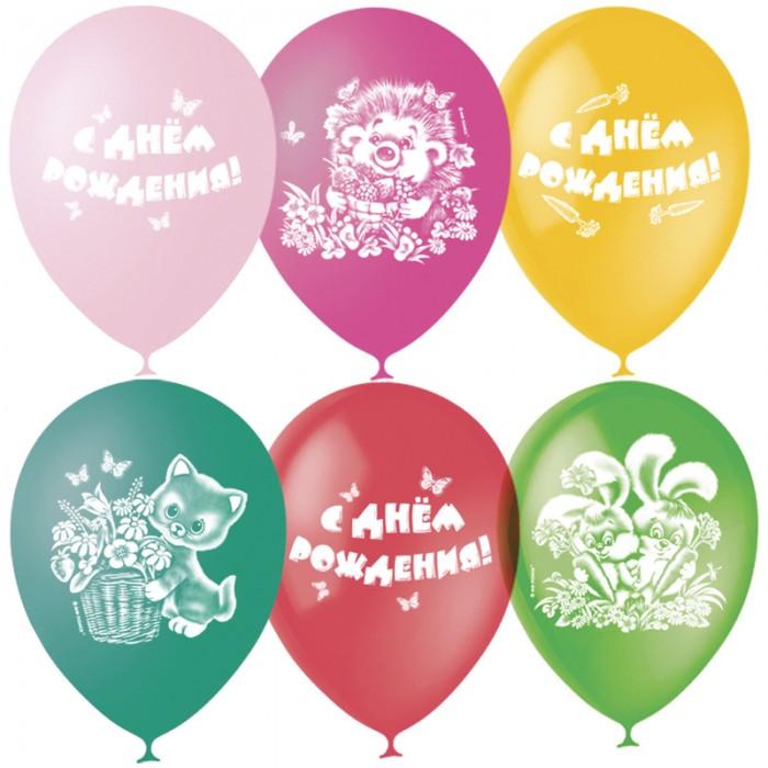 Товары для праздника Поиск Воздушные шары С Днем Рождения 25 шт. товары для праздника поиск воздушные шары с днем рождения 50 шт