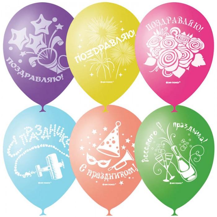 Товары для праздника Поиск Воздушные шары Праздничная тематика 50 шт. товары для праздника поиск воздушные шары с днем рождения 50 шт