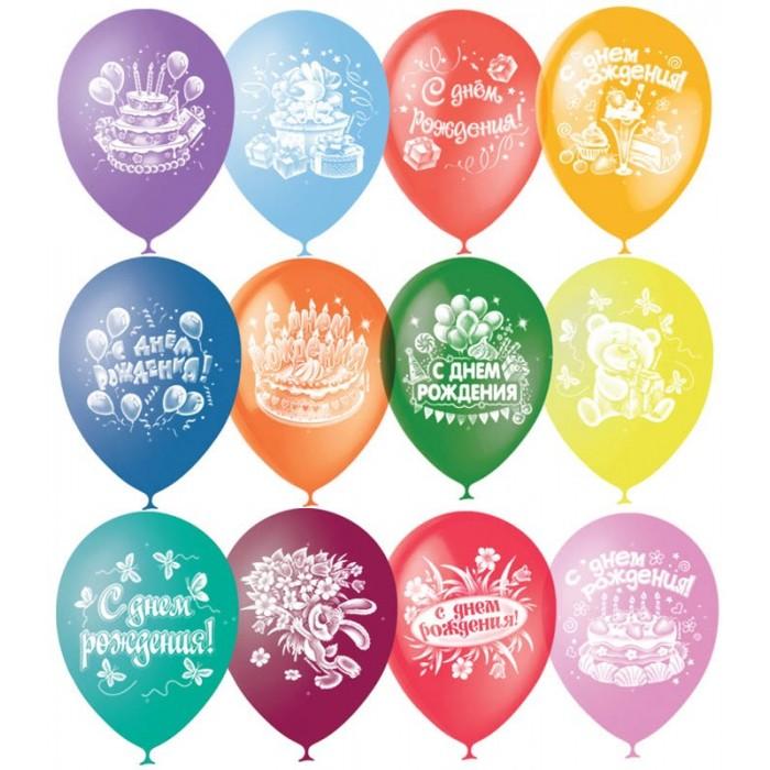 Товары для праздника Поиск Воздушные шары С Днем Рождения 50 шт. товары для праздника поиск воздушные шары с днем рождения 50 шт