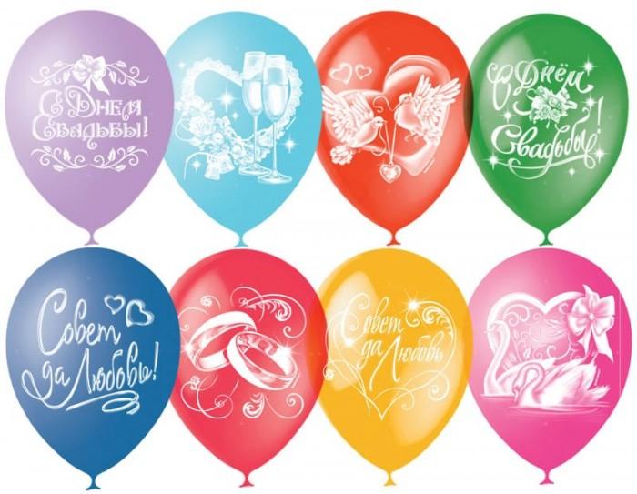 Товары для праздника Поиск Воздушные шары Свадебная тематика 50 шт. товары для праздника поиск воздушные шары с днем рождения 50 шт