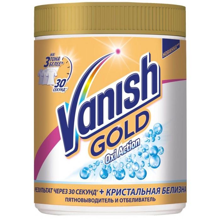 Бытовая химия Vanish Gold Oxi Action Кристальная белизна. Отбеливатель для белых тканей 1 кг пятновыводитель порошкообразный vanish oxi action кристальная белизна 1 кг