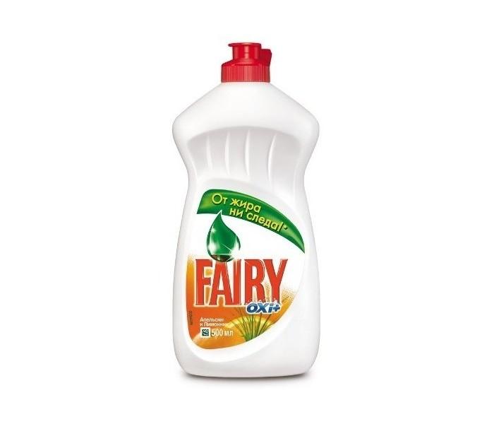 Бытовая химия Fairy P&G Средство для мытья посуды Апельсин и лимонник 450 мл