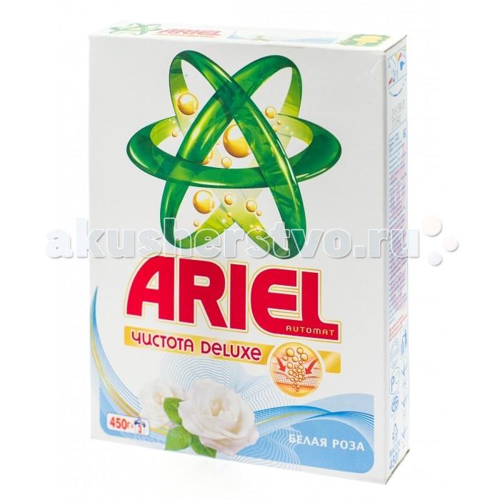 Бытовая химия Ariel Стиральный порошок автомат Белая Роза 450 г бу автомат для холодной штамповки