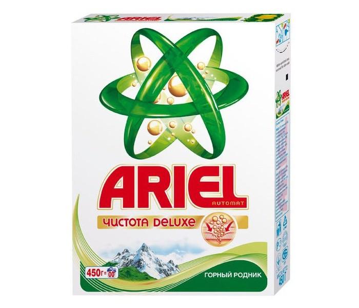 Бытовая химия Ariel Стиральный порошок автомат Горный родник 450 г бу автомат для холодной штамповки
