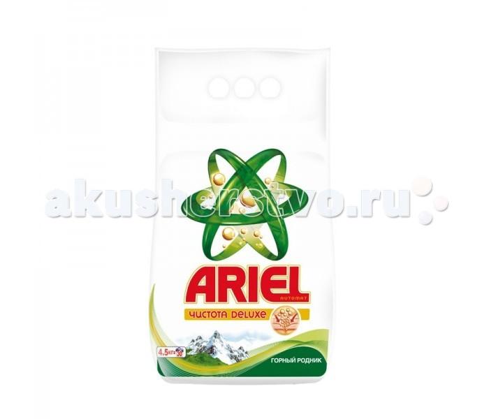 Ariel Стиральный порошок автомат Горный родник 4.5 кг