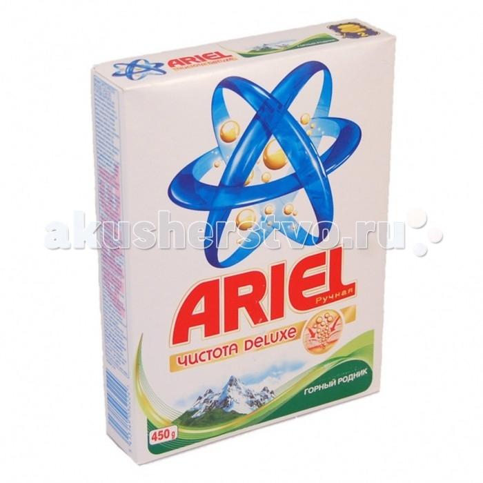 Бытовая химия Ariel Стиральный порошок Горный родник 450 г