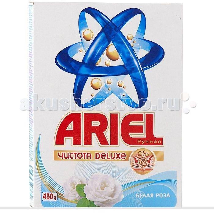 Бытовая химия Ariel Стиральный порошок Белая роза 450 г бытовая химия