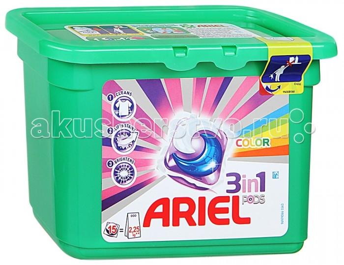 Бытовая химия Ariel Капсулы для стирки Pods Color 15 шт. капсулы для качества спермы