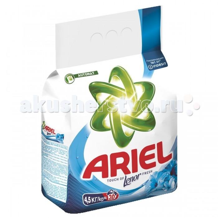 Ariel Стиральный порошок автомат Lenor Fresh 4.5 кг