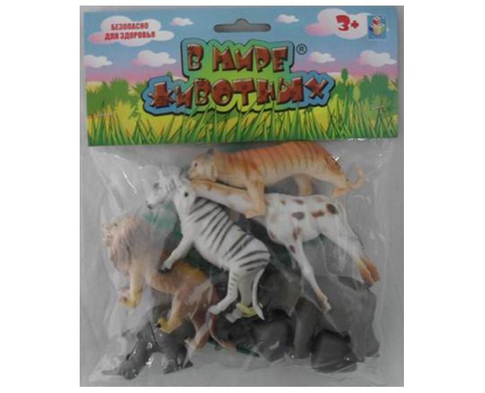 Игровые фигурки 1 Toy Набор фигурок Дикие животные 10 шт. дикие животные