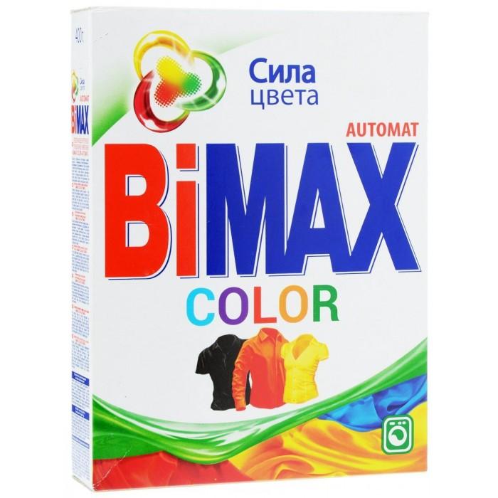 Бытовая химия BiMax Стиральный порошок Сolor автомат 400 г серова м клад белой акулы