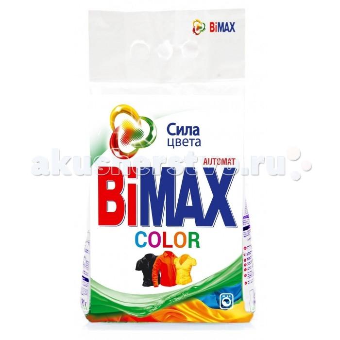 Бытовая химия BiMax Стиральный порошок Сolor автомат 4 кг