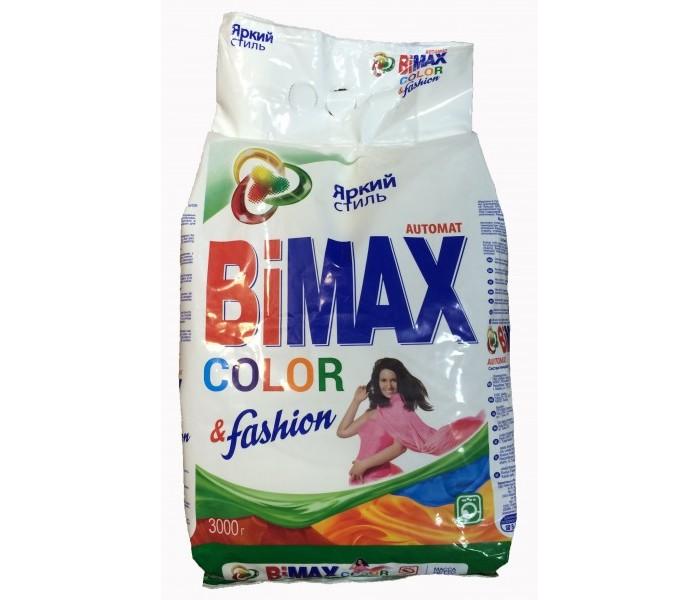 Бытовая химия BiMax Стиральный порошок Сolor&Fashion автомат 3 кг bimax стиральный порошок автомат 100 пятен bimax 400 гр