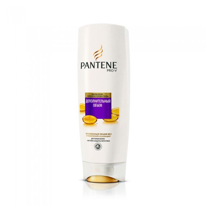 Косметика для мамы Pantene Бальзам-ополаскиватель Дополнительный объем для тонких волос 400 мл