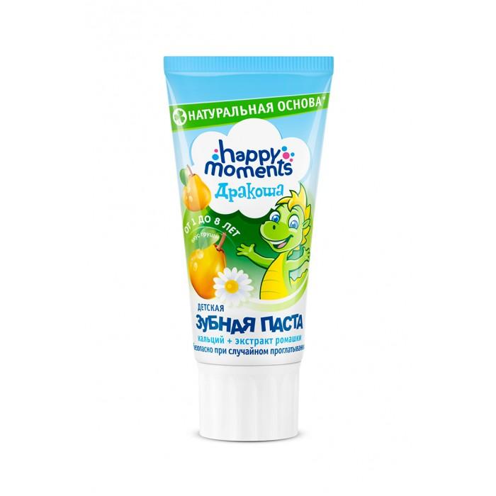 Гигиена полости рта Дракоша Детская зубная паста Груша 60 мл