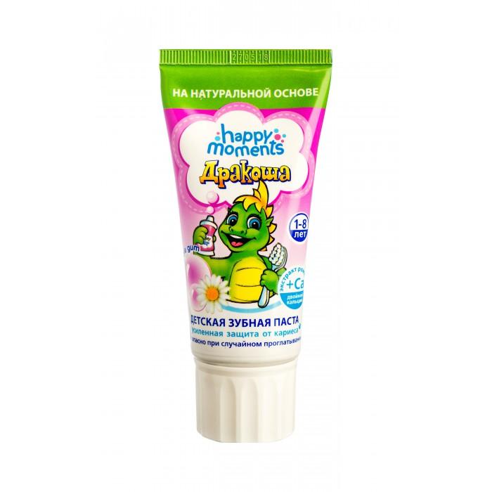 Гигиена полости рта Дракоша Зубная паста Детская гелевая Bubble gum 60 мл гигиена полости рта logona logodent травяная гелевая зубная паста с мятой 75 мл