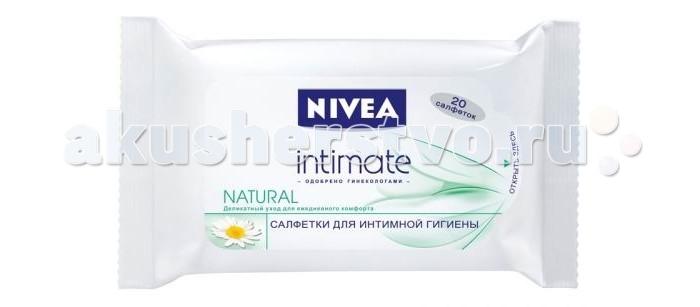 Гигиена для мамы Nivea Салфетки Intimo Natural для интимной гигиены 20 шт. косметика для мамы palmolive жидкое мыло для интимной гигиены intimo с экстрактом ромашки 300 мл