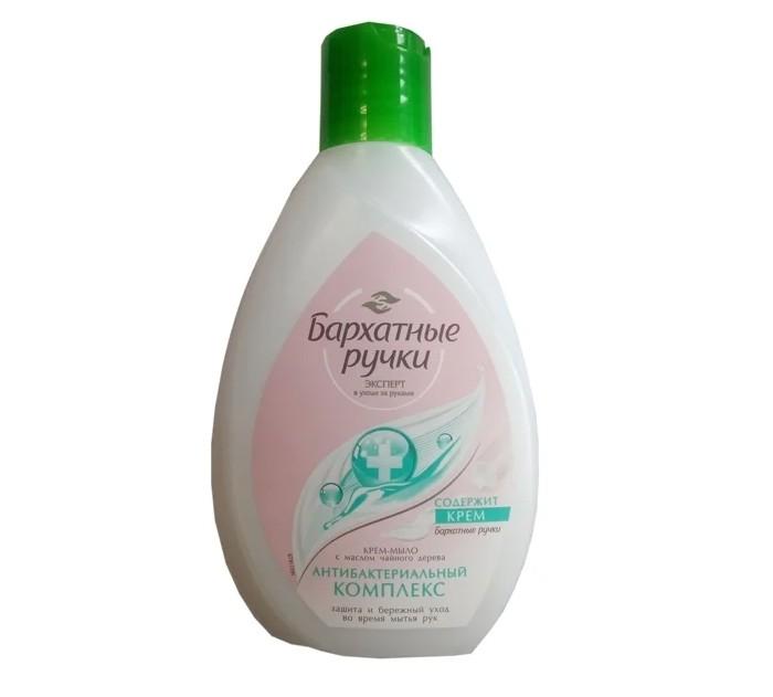 Косметика для мамы Бархатные ручки Крем-мыло антибактериальный комплекс 240 мл бархатные ручки крем мыло нейтрализующее запах 240 мл
