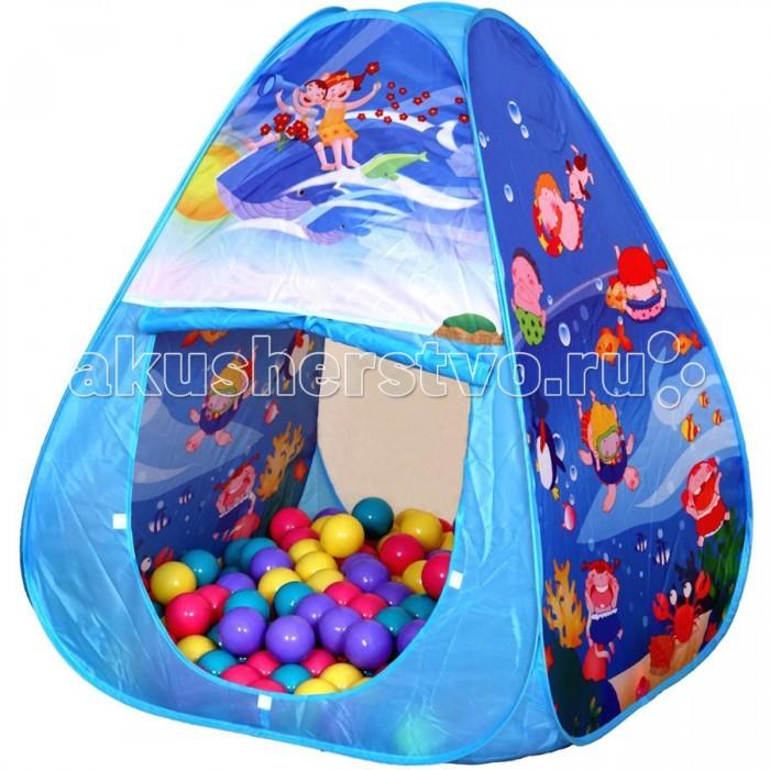 BabyOne Игровая палатка + 100 шаров Океан CBH-01Игровая палатка + 100 шаров Океан CBH-01Яркая игровая палатка BabyOne, треугольной формы, непременно увлечет и займет малыша. Палатка сделана из нейлона, есть закрывающаяся дверка.  Особенности: материал: нейлон размеры: 85х85х100 см  вес: 1,4 кг<br>