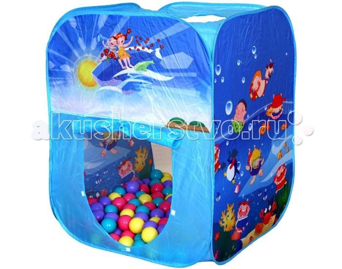 BabyOne Игровая палатка Океан CBH-02 + 100 шаровИгровая палатка Океан CBH-02 + 100 шаровИгровая палатка BabyOne, квадратной формы, обязательно понравится малышу, ведь они так любят укрытия. Домик сделан из нейлона и имеет закрывающуюся дверцу.  Характеристика: материал: нейлон размер: 85х85х100 см вес: 1,5 кг в комплекте 100 разноцветных шаров<br>