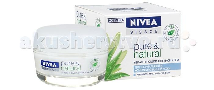 Косметика для мамы Nivea Увлажняющий дневной крем Pure&Natural для нормальной и комбинированной кожи 50 мл neutrik scnac fpx